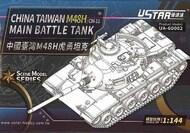 Ustar  1/144 Taiwan M48H Main Battle Tank USTUA60002