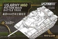 Ustar  1/144 US Army M60 Patton Main Battle Tank USTUA60003