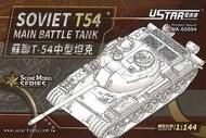Ustar  1/144 Soviet T-54 Main Battle Tank USTUA60004