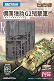 Jagdpanther G2 #USTUA60007