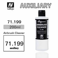 Airbrush Cleaner 200ml #VLJ71199