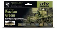 17ml Bottle Russian Greens 1928's to Present Model Air Paint Set (8 Colors) #VLJ71613