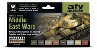 17ml Bottle Middle East Wars 1967's to Present Model Air Paint Set (8 Colors) #VLJ71619