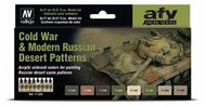 17ml Bottle Cold War & Modern Russian Desert Patters Model Air Paint Set (8 Colors) #VLJ71620