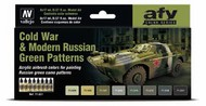 17ml Bottle Cold War & Modern Russian Green Patters Model Air Paint Set (8 Colors) #VLJ71621