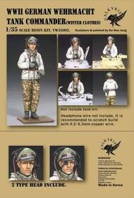 WW2 German Wehmacht Tank Commander (Winter Clothes) Figure #VLK35002VW