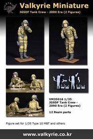 JGSDF Tank Crew 2000 Era (2 Figure Set) #VLKVM35016