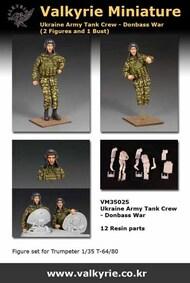 Ukraine Army Tank Crew Donbass War Figure (2 Figure + 1 Bust) Set #VLKVM35025