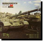 Verlinden Productions   N/A War Machines #10 IDF T-54/T-55 VPI0669
