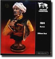 Verlinden Productions  1/5 Mamluk Bust VPI1924