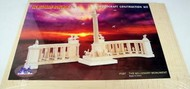 """Wood 3-D Puzzles   N/A The Millenary Monument in Budapest Skeleton Puzzle (24"""" Long) WSKP87"""