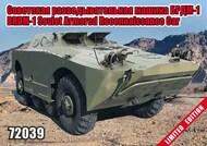 Soviet BRDM-1 Armored Reconnaissance Car #ZEB72039