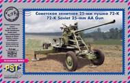 72-K Soviet 25mm AA Gun #ZEB72085