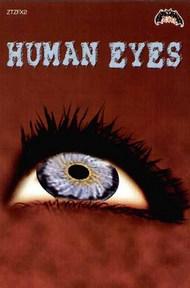 Human Eyes in 7 different sizes #ZTZFX2