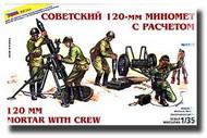 Zvezda Models  1/35 Soviet 120mm Mortar & Crew ZVE3503