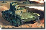 Zvezda Models  1/35 OT-26 Flamethrower Tank ZVE3540