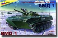 Zvezda Models  1/35 BMD-1 Airborne Tank ZVE3559