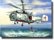 Kamov KA-27PS #ZVE7247