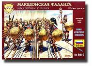 Macedonian Phalanx IV-I BC #ZVE8019