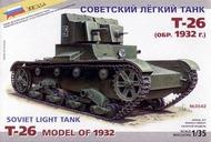 Soviet T-26 (1932) #ZVE35042