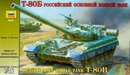 Zvezda Models  1/35 Russian T-80B Main Battle Tank ZVE3590