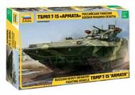 Soviet TBMP T-14 Armata Russian Fighting Vehicle #ZVE3681