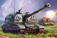 MSTA-S Self-Propelled Howitzer Gun Tank (New Tool) #ZVE5045