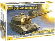 Koalitsya-SV Self Propelled Gun #ZVE5055