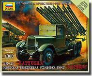 Zvezda Models  1/100 Katyusha - Soviet Rocket Launcher ZVE6128