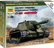 Zvezda Models  1/100 WWII Su152 Self-Propelled Gun Tank (Snap) ZVE6182