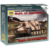 Zvezda Models  1/100 German Sd.Kfz 173 Jagdpanther Tank Destroyer (Snap) ZVE6183