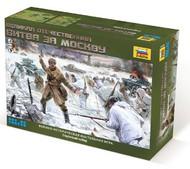 Zvezda Models   N/A WWII Battle of Moscow Warfare Board Game - Pre-Order Item ZVE6215