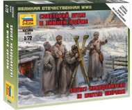 Zvezda Models  1/172 Soviet Headquarters Crew Winter (Snap) ZVE6231