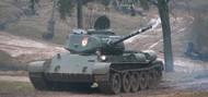 Zvezda Models  1/100 Soviet T44 Tank (Snap) ZVE6238