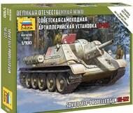 Zvezda Models  1/100 Soviet SU-122 SPG ZVE6281