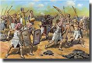 Egyptian Infantry (2000 B.C.) #ZVE8051