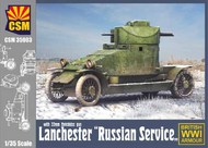 Lanchester with Hotchkiss 37mm gun in Russian Service #CSM35003