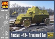 Copper State Models  1/35 Russian RB Armoured Car CSM35007