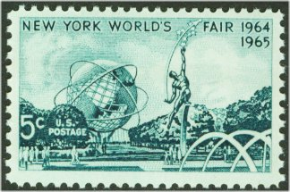 1244 5c N.Y. World's Fair F-VF Mint NH Plate Block of 4 #1244pb