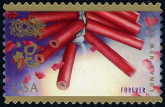 4726i (45c) Year of the Snake Vertical Imperf Pair #4726iv