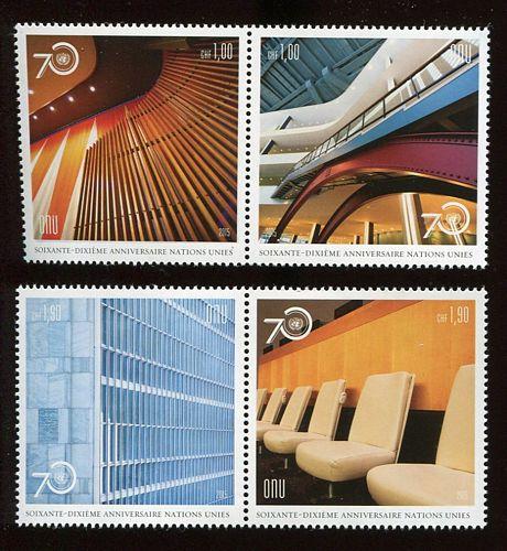 UNG 607-10 1fr, 1.90fr UN 70th Anniversary Sheet of 6 #ung607-10sh