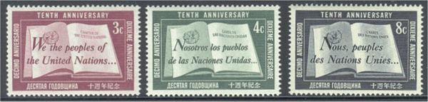 UNNY 35-37 3c-8c 10th Anniversary UN NY Inscription Blocks #ny35-37mi