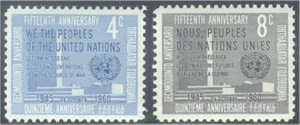UNNY  83-84 UN 4c-8c 15th Anniversary . New York F-VF Mint NH #NY0083-84