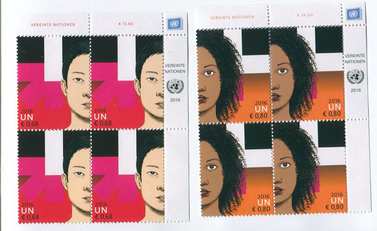 UNV 581-2 €68, .80 He for She Inscription Blocks #unv581-2ib