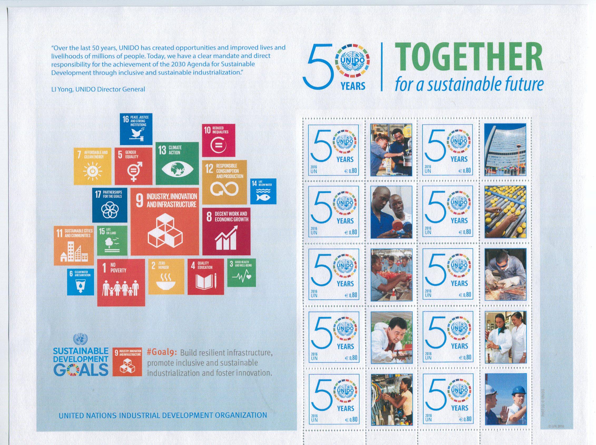 UNV 585 UNIDO Personalized Sheet #unv585sh