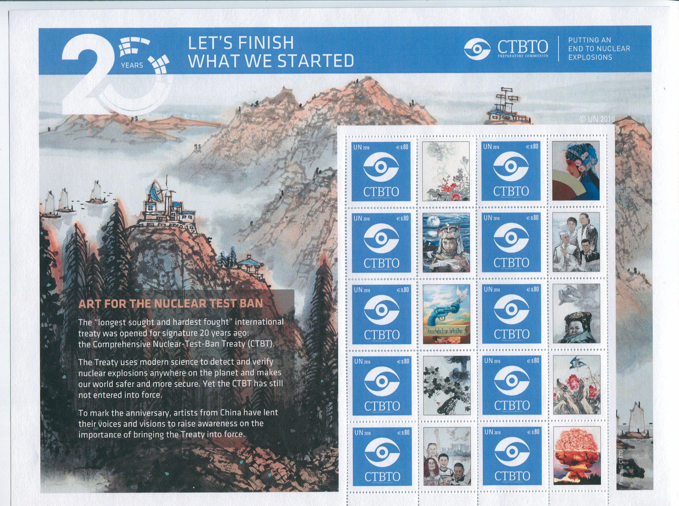 UNV 595 CTBTO 20th Ann. Personalized Sheet #unv595bk
