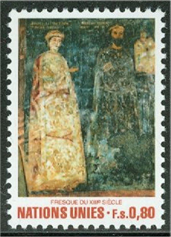 UNG 101 80c Bulgarian Mural UN Geneva Mint NH #ung101