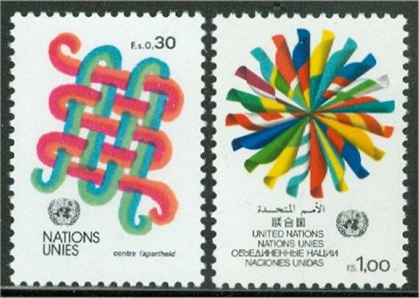 UNG 105-06 30c- 1 fr. Definitives UN Geneva Mint NH #ung105mi