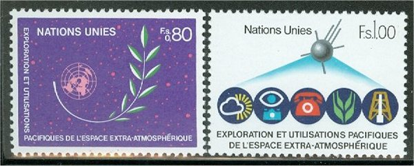 UNG 109-10 80c-1 fr. Peace in Space UNG Inscription Blocks #ung109mi