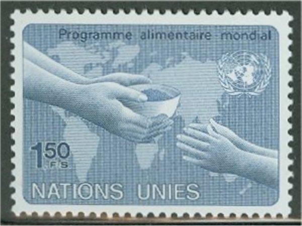 UNG 116 1.50 fr. World Food Prog UN Geneva Mint NH #12461